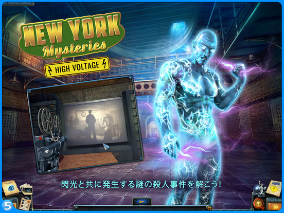 New York Mysteries 2: High Voltage HD (Full)