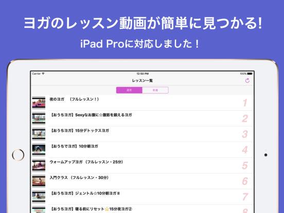 http://a5.mzstatic.com/jp/r30/Purple7/v4/80/53/a2/8053a26f-f6b8-10f4-9350-c356ba43f235/sc552x414.jpeg
