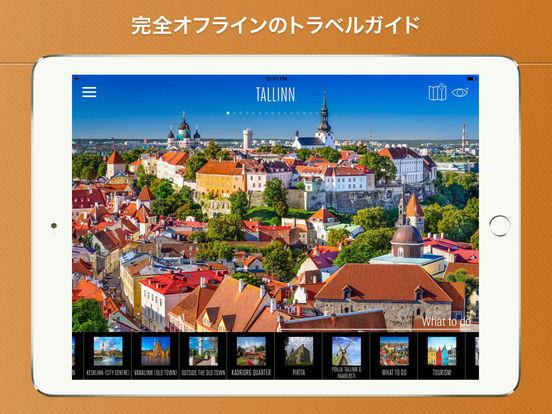 http://a5.mzstatic.com/jp/r30/Purple71/v4/01/9a/21/019a2156-9d4d-139e-143c-44795d353b2a/sc552x414.jpeg