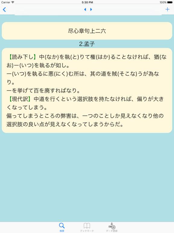 http://a5.mzstatic.com/jp/r30/Purple71/v4/07/cd/00/07cd009a-a869-7817-ab96-6d92c6dde789/sc1024x768.jpeg