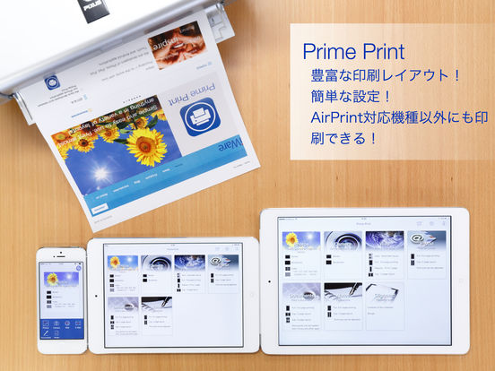 http://a5.mzstatic.com/jp/r30/Purple71/v4/0e/43/50/0e4350ac-7371-c729-d72d-14b51460de36/sc552x414.jpeg