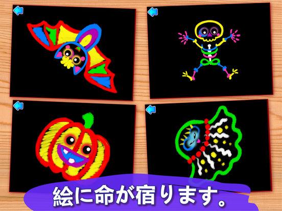 http://a5.mzstatic.com/jp/r30/Purple71/v4/10/49/dd/1049dd8a-51be-e4b8-35cd-90ba6ca352c8/sc552x414.jpeg