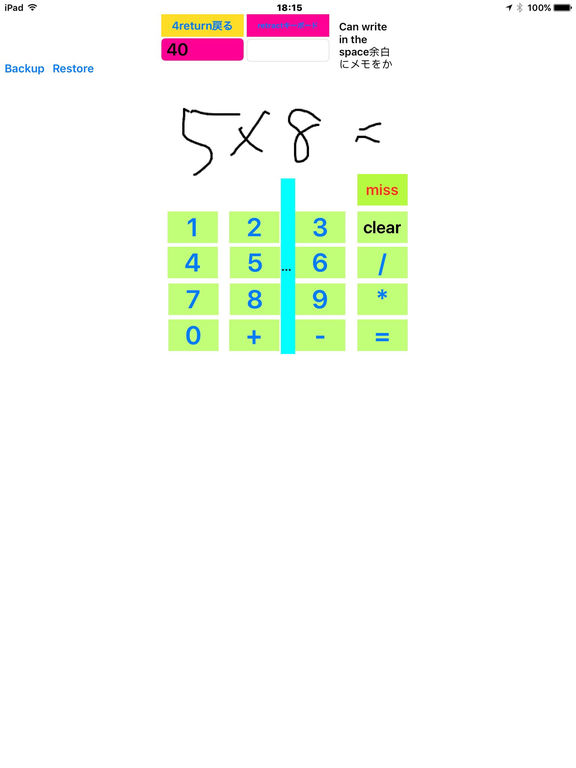 http://a5.mzstatic.com/jp/r30/Purple71/v4/14/27/7f/14277fd2-ea55-d4fa-4b8b-ccc4d3407a44/sc1024x768.jpeg