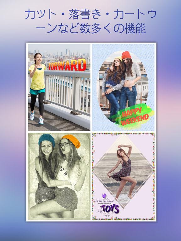 http://a5.mzstatic.com/jp/r30/Purple71/v4/15/17/03/1517033a-2604-33bd-9c43-d8fc37b89f97/sc1024x768.jpeg