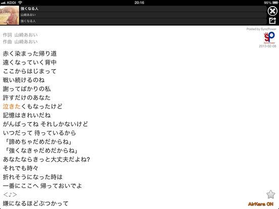 http://a5.mzstatic.com/jp/r30/Purple71/v4/17/2a/18/172a1888-f916-de32-7ffe-dee040ba9f4b/sc552x414.jpeg