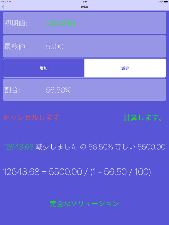 http://a5.mzstatic.com/jp/r30/Purple71/v4/1a/4f/00/1a4f00df-454c-a271-8ad3-257ec68ca43b/sc1024x768.jpeg