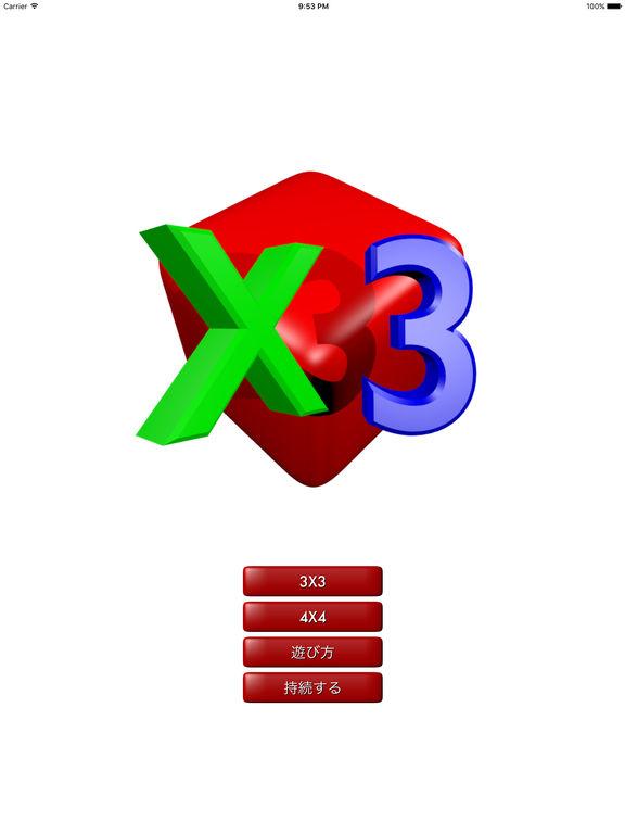 http://a5.mzstatic.com/jp/r30/Purple71/v4/1a/79/6c/1a796c8b-7bd7-7d4e-a28b-4a608107c325/sc1024x768.jpeg