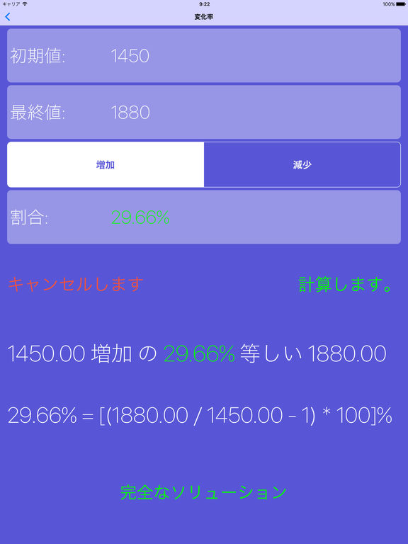 http://a5.mzstatic.com/jp/r30/Purple71/v4/1d/c4/e6/1dc4e67a-483d-8400-c5f0-de3de07ad3c0/sc1024x768.jpeg