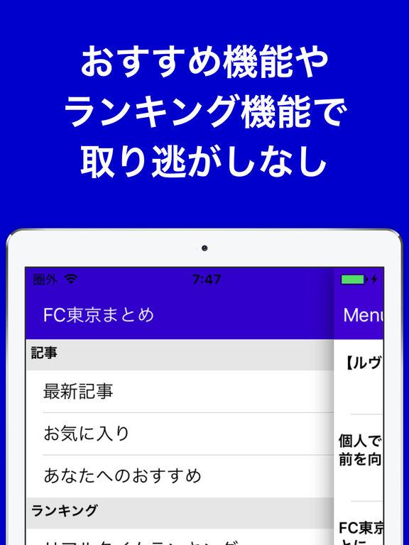 http://a5.mzstatic.com/jp/r30/Purple71/v4/27/0f/2d/270f2d6f-6939-e1aa-d09f-9a868d502d9a/sc1024x768.jpeg