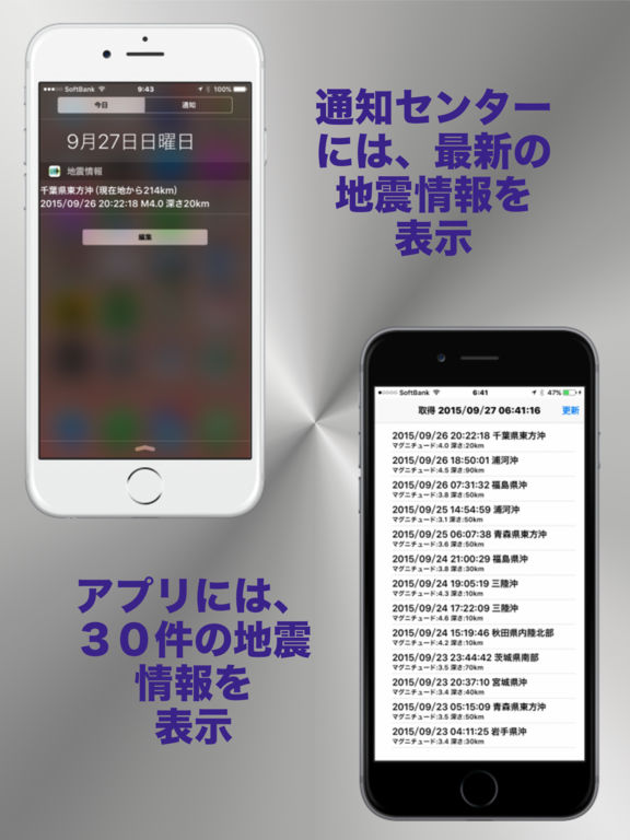 http://a5.mzstatic.com/jp/r30/Purple71/v4/27/cc/be/27ccbeee-8eee-b030-b247-c3ca25dbc13a/sc1024x768.jpeg