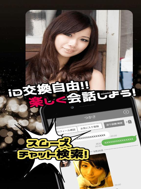 http://a5.mzstatic.com/jp/r30/Purple71/v4/28/55/a4/2855a4e8-19c3-976a-050b-32248f7975da/sc1024x768.jpeg