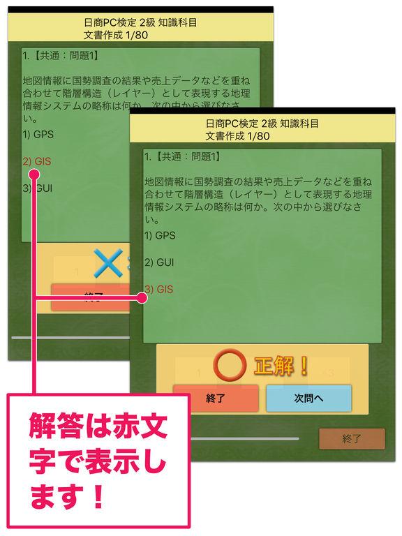 http://a5.mzstatic.com/jp/r30/Purple71/v4/29/eb/53/29eb5311-4b78-c344-4c63-4ffc909d77af/sc1024x768.jpeg