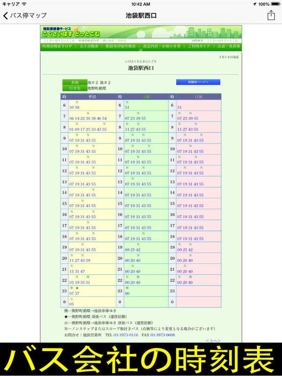 http://a5.mzstatic.com/jp/r30/Purple71/v4/2d/a7/3e/2da73ea0-d21e-fb0d-1070-6079f86ec672/sc1024x768.jpeg