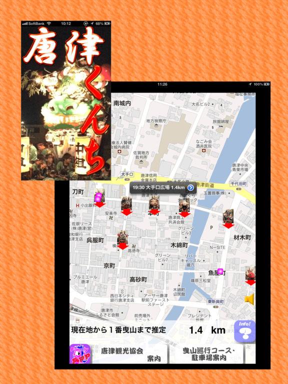 http://a5.mzstatic.com/jp/r30/Purple71/v4/39/cb/11/39cb1107-954d-aa42-9721-e11dd17295fd/sc1024x768.jpeg