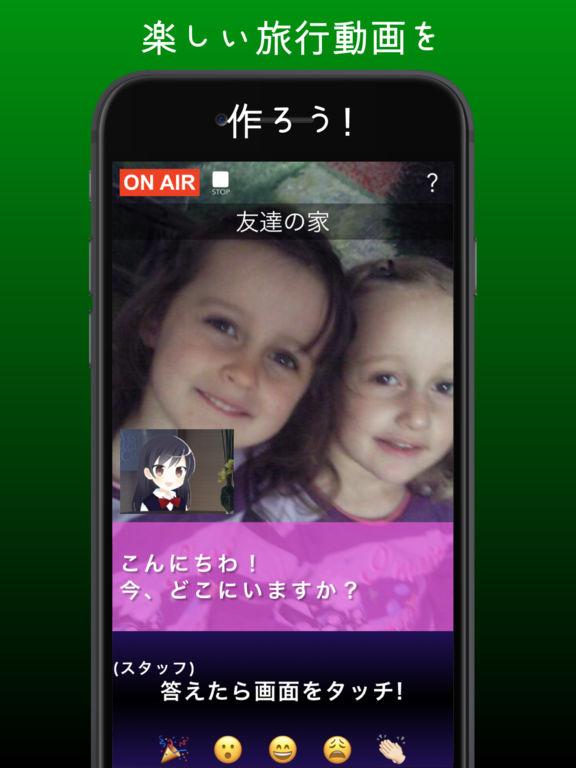http://a5.mzstatic.com/jp/r30/Purple71/v4/3d/9f/7d/3d9f7dcb-8558-00a3-57cd-b4d8fadc3480/sc1024x768.jpeg