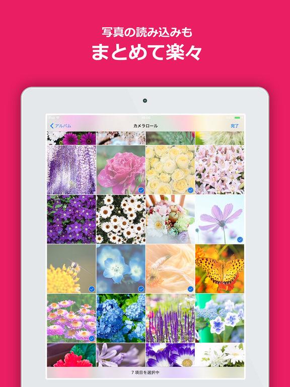 http://a5.mzstatic.com/jp/r30/Purple71/v4/3d/fb/46/3dfb4655-a332-6ccd-13c8-c7db58357b09/sc1024x768.jpeg