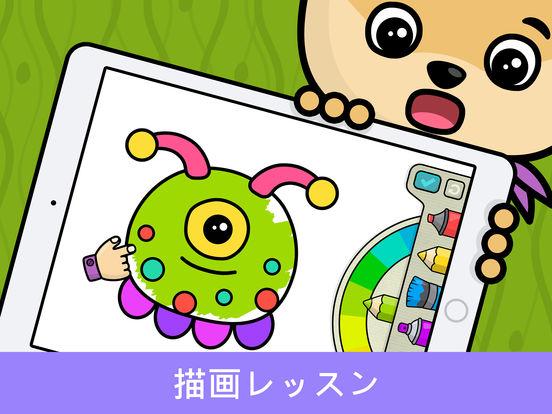 http://a5.mzstatic.com/jp/r30/Purple71/v4/48/98/d6/4898d632-ae6d-2e8b-a6ca-61998863e43c/sc552x414.jpeg