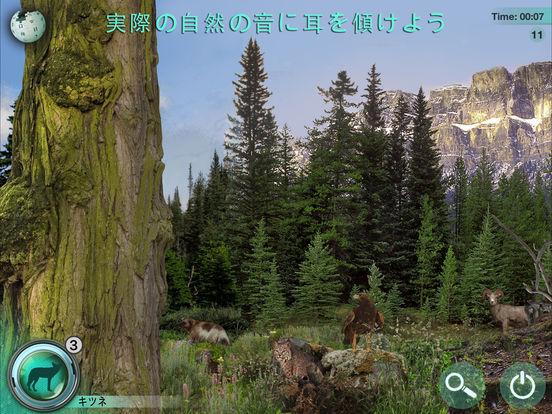 http://a5.mzstatic.com/jp/r30/Purple71/v4/4d/a2/29/4da229db-3356-24a3-f30e-2ce87ba91492/sc552x414.jpeg