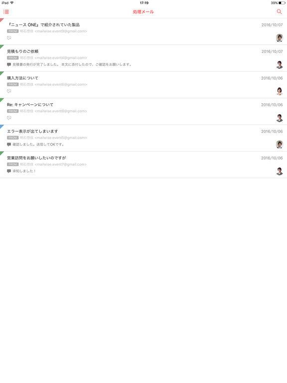 http://a5.mzstatic.com/jp/r30/Purple71/v4/50/72/9a/50729a07-1e0c-b416-abe0-aa467c93655b/sc1024x768.jpeg