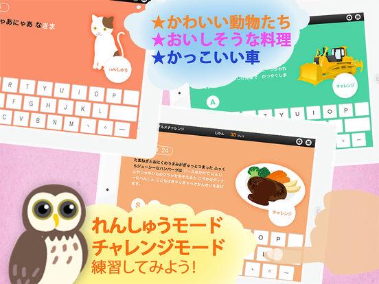 http://a5.mzstatic.com/jp/r30/Purple71/v4/5b/10/f4/5b10f4c8-7d4e-644c-9d85-89fbbc18d12a/sc552x414.jpeg