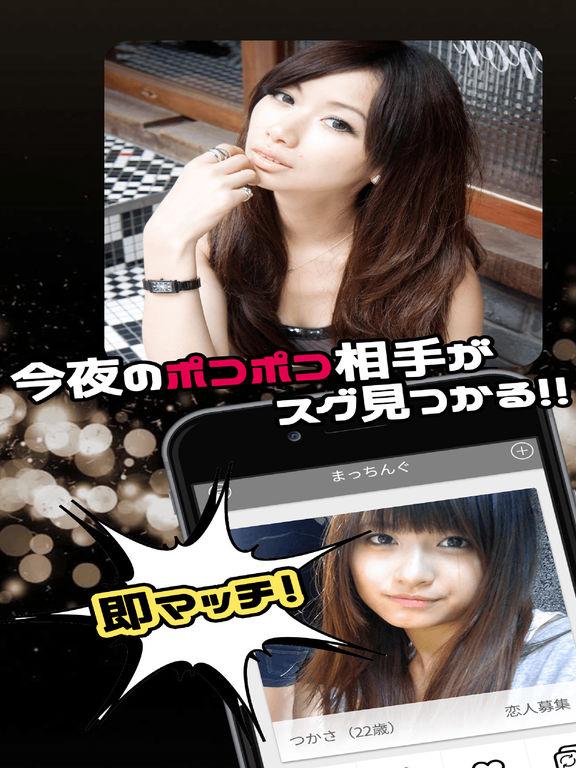 http://a5.mzstatic.com/jp/r30/Purple71/v4/61/8b/55/618b55e5-5972-7070-472e-fd93862a6bf9/sc1024x768.jpeg