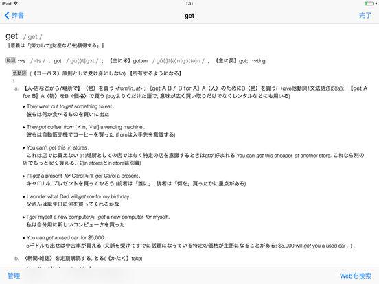 http://a5.mzstatic.com/jp/r30/Purple71/v4/68/43/88/6843889c-41c0-a8aa-cc40-9c39a1f4be91/sc552x414.jpeg
