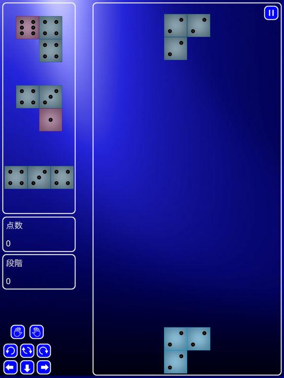 http://a5.mzstatic.com/jp/r30/Purple71/v4/87/de/28/87de28c4-fcf8-aab3-a86d-2c585d1a0f46/sc1024x768.jpeg