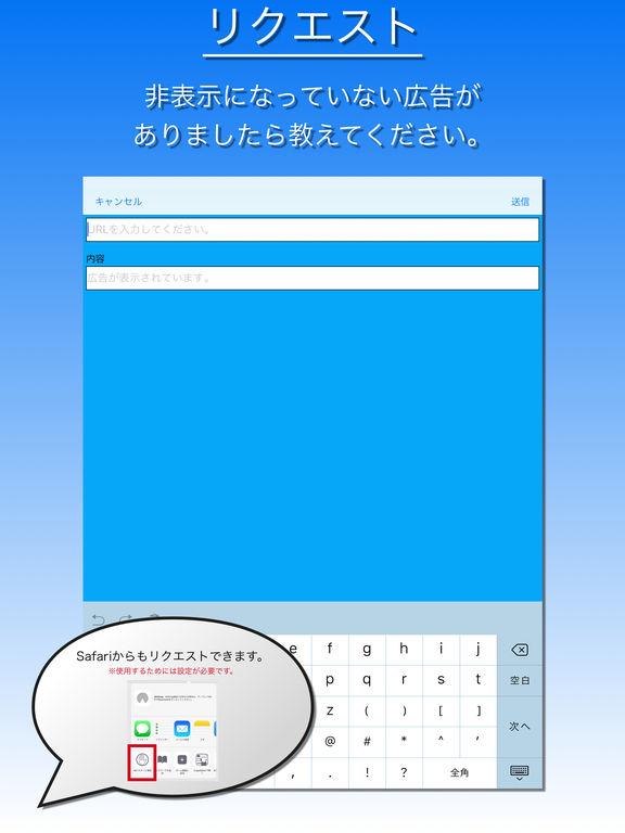 http://a5.mzstatic.com/jp/r30/Purple71/v4/90/7f/3d/907f3df9-8078-9943-e7df-f4928d6a522d/sc1024x768.jpeg