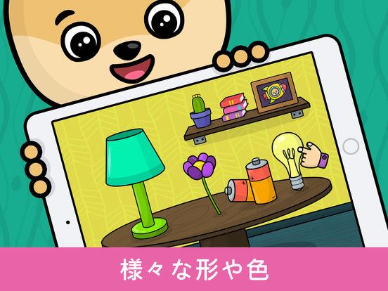 http://a5.mzstatic.com/jp/r30/Purple71/v4/99/7e/7c/997e7c81-b7fe-c783-2668-6b9e35a6783a/sc552x414.jpeg