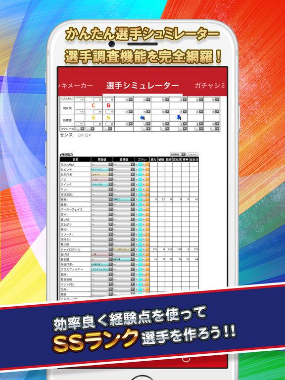http://a5.mzstatic.com/jp/r30/Purple71/v4/a6/11/d4/a611d477-1b6d-b1e3-2683-1bc412620ab7/sc1024x768.jpeg
