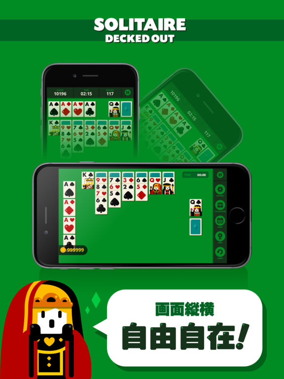 http://a5.mzstatic.com/jp/r30/Purple71/v4/a7/a5/eb/a7a5eb99-f0e9-658e-390d-d0dceb8a115b/sc1024x768.jpeg