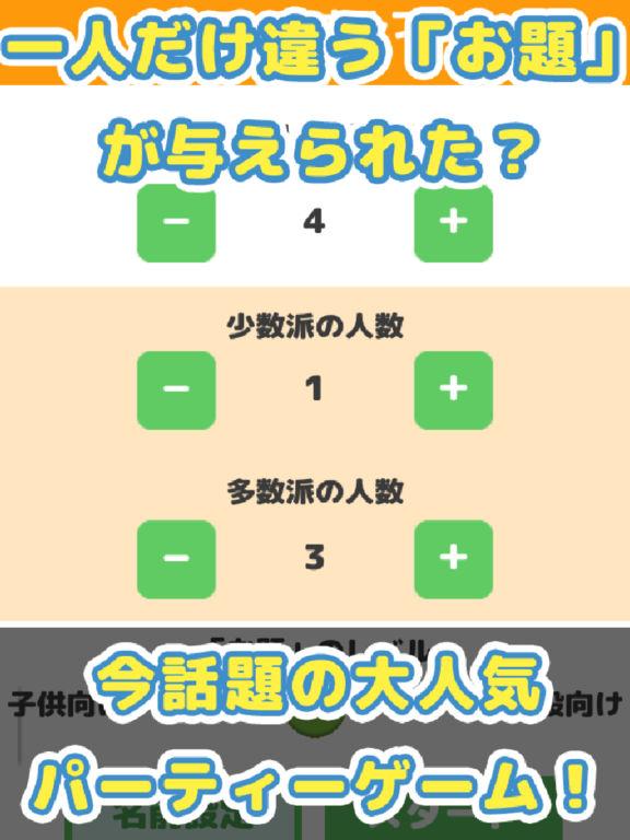 http://a5.mzstatic.com/jp/r30/Purple71/v4/ab/da/d6/abdad667-ac19-73af-c266-d74152a65d07/sc1024x768.jpeg