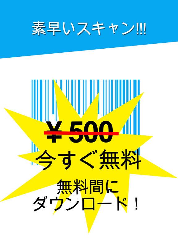 http://a5.mzstatic.com/jp/r30/Purple71/v4/bc/d9/c3/bcd9c3c1-a30d-21e0-a0fd-e55af03ba16a/sc1024x768.jpeg