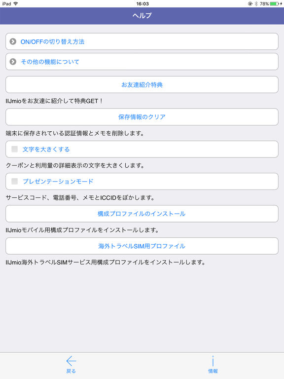 http://a5.mzstatic.com/jp/r30/Purple71/v4/bd/2b/45/bd2b4511-b918-4953-eb6c-eab7c67faa3e/sc1024x768.jpeg