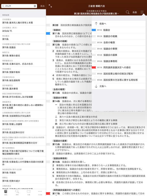 http://a5.mzstatic.com/jp/r30/Purple71/v4/cc/d2/b1/ccd2b12f-bf4c-6ac4-a3c7-d81265305528/sc1024x768.jpeg