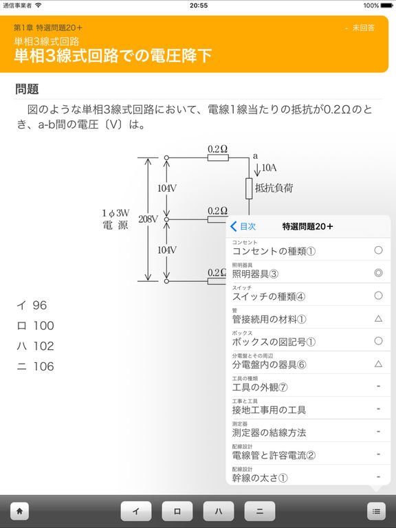 http://a5.mzstatic.com/jp/r30/Purple71/v4/cf/cf/7a/cfcf7a81-0bf6-8ced-b91b-c01eb890ce29/sc1024x768.jpeg