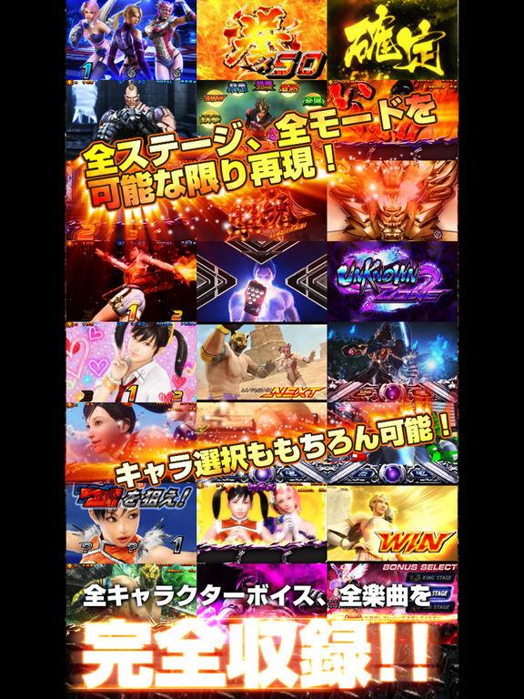 http://a5.mzstatic.com/jp/r30/Purple71/v4/e1/48/7e/e1487ee0-fcef-7cf7-3803-5ce380f76cbd/sc1024x768.jpeg