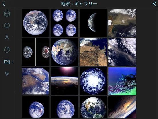 http://a5.mzstatic.com/jp/r30/Purple71/v4/e2/bf/a1/e2bfa15f-d698-ec58-aa75-06bdcd690fa8/sc552x414.jpeg