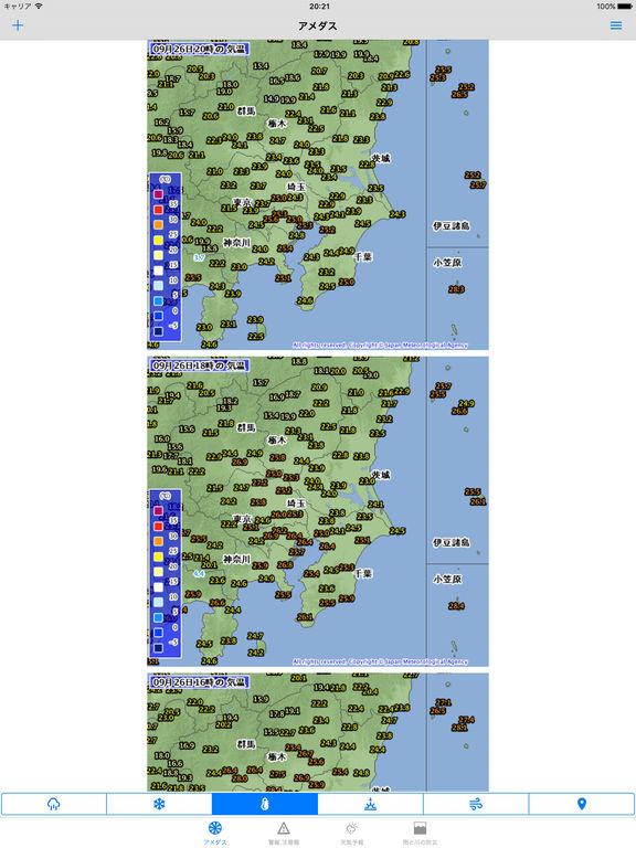http://a5.mzstatic.com/jp/r30/Purple71/v4/f8/5d/60/f85d609f-64b7-de89-241b-6992a06bd3af/sc1024x768.jpeg