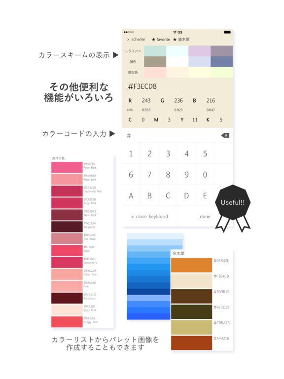 http://a5.mzstatic.com/jp/r30/Purple91/v4/b4/d4/4f/b4d44f00-e454-e479-e828-3e6040e39e73/sc1024x768.jpeg
