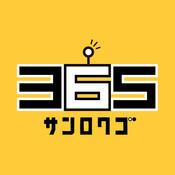 365(サンロクゴ)?日本全国の囲碁大会・イベントが探せるアプリ?