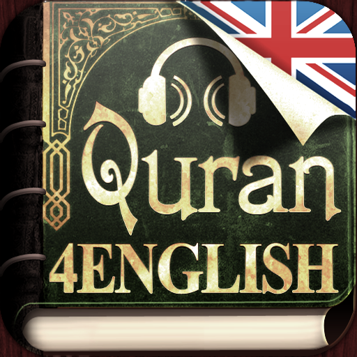 Learn English Reading The Quran - Free version