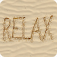 Relax Sand Drawing Touch - Beach Soothing & Calm Sensations for iPhone