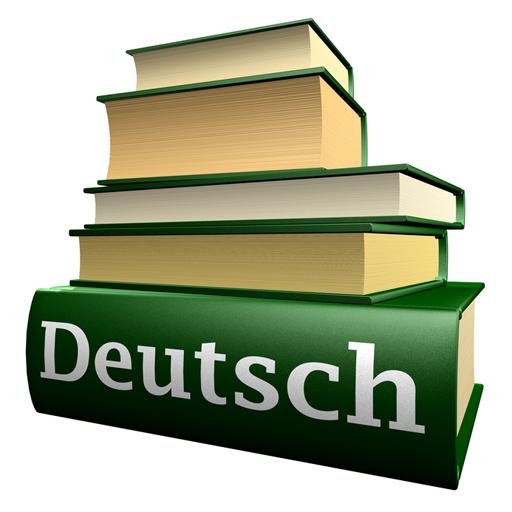 Путешествие туризм поговорки на немецком