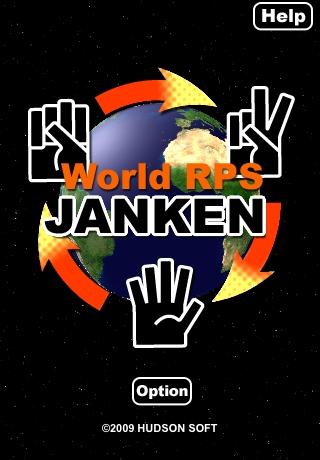 World RPS