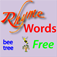 Bubble Rhyme for Kids to Learn to Read Free