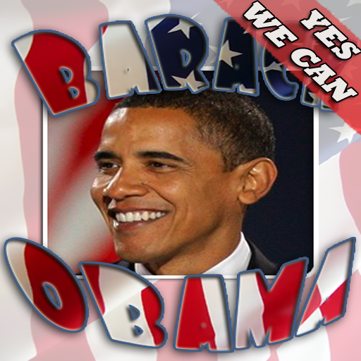 Yes we can ! - Barack Obama VisualBoard