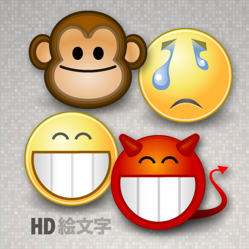 Emoji Keyboard - Best emoticons and smileys