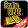 Pavitra Bible: New Testament (Audio)