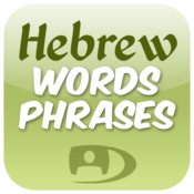 Talking Hebrew Word Book icon
